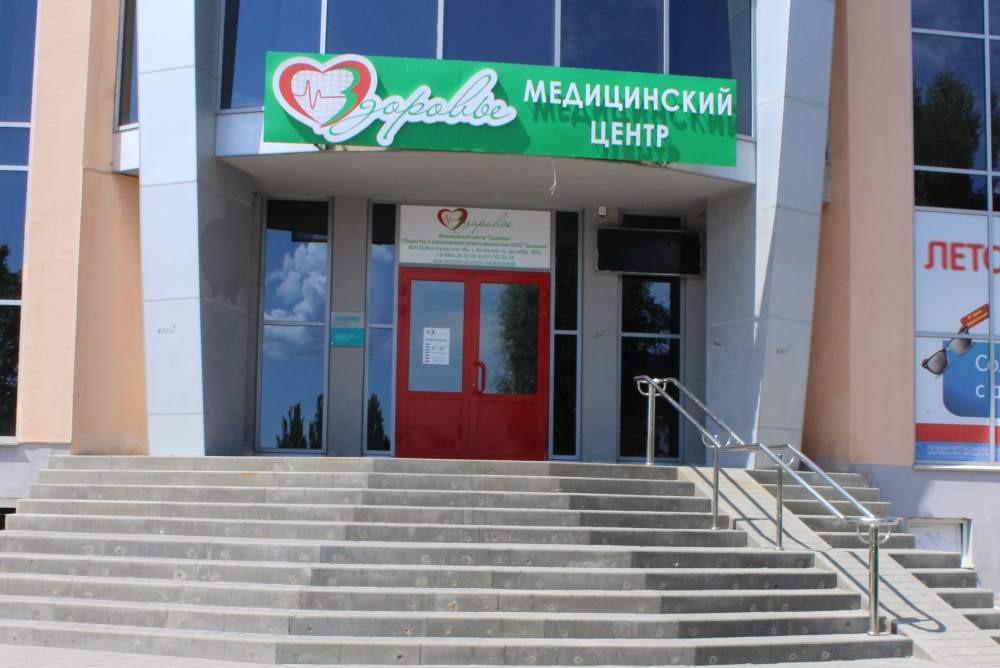 Лаборатории в Петербурге  Медицинские анализы и лаборатории